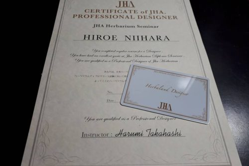 JHA ハーバリウム認定講師